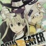Soul Eater: The Complete...